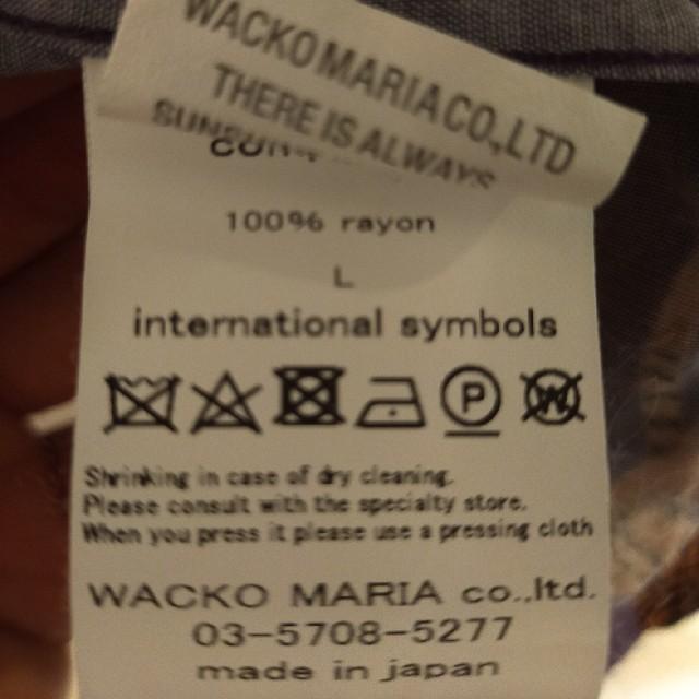 WACKO MARIA(ワコマリア)のWACKO MARIA 虎アロハ メンズのトップス(シャツ)の商品写真