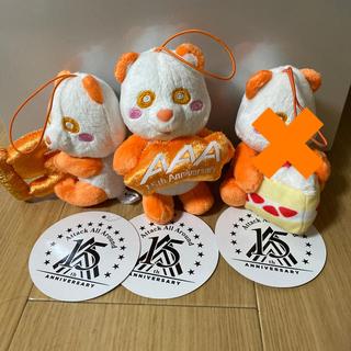 AAA - AAA え〜パンダ マスコット
