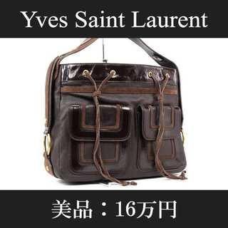 サンローラン(Saint Laurent)の【全額返金保証・送料無料・美品】サンローラン・ショルダーバッグ(B115)(ショルダーバッグ)