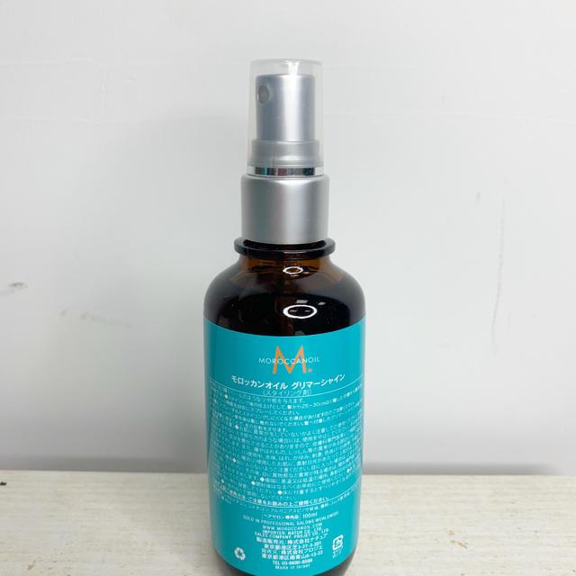 Moroccan oil(モロッカンオイル)のモロッカンオイル グリマーシャイン 100ml コスメ/美容のヘアケア/スタイリング(ヘアケア)の商品写真