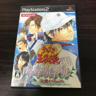 コナミ(KONAMI)のテニスの王子様 ドキドキサバイバル 山麓のMystic PS2(家庭用ゲームソフト)