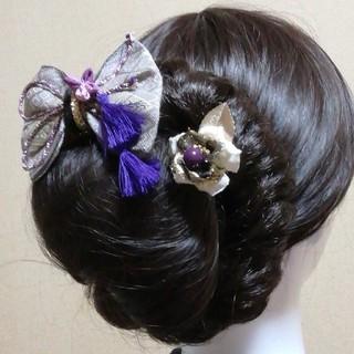 かんざしミニ 2点セット 紫と金飾り Uピン