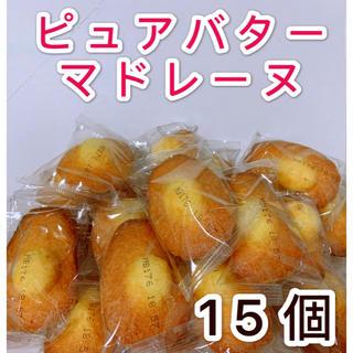 コストコ(コストコ)の★大人気お菓子★ ピュアバター マドレーヌ 15個 コストコ(菓子/デザート)
