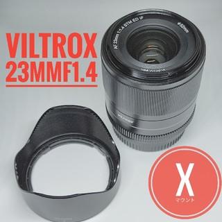 美品 VILTROX 23mm F1.4 Xマウント
