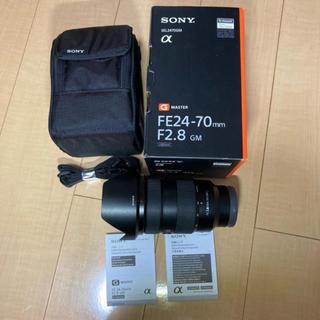 SONY - SONY SEL2470GM F2.8 24-70mm 美品 動作確認済