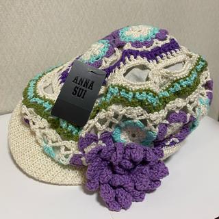 アナスイ(ANNA SUI)のANNA SUI アナスイ 帽子(ニット帽/ビーニー)