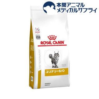 ロイヤルカナン(ROYAL CANIN)のロイヤルカナン 4kg 食事療法食 キャットフード ユリナリー(ペットフード)