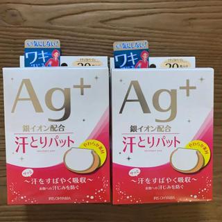 アイリスオーヤマ(アイリスオーヤマ)のag+汗とりパット アイリスオーヤマ 38枚(制汗/デオドラント剤)
