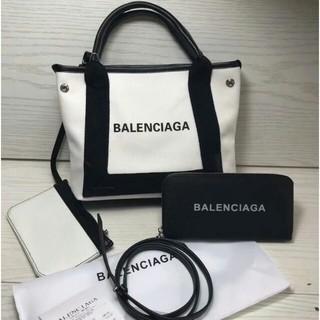 EO - BALENCIAGA プラダ カナパショルダーバッグ3つ 1