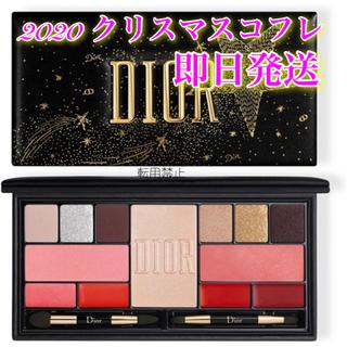 Dior - Dior♡新品 クリスマスコフレ アイシャドウ リップ チーク ハイライト