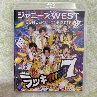 Johnny's - ジャニーズWEST Blu-ray 定価4800円+税