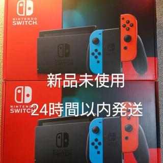 Nintendo Switch - 二台 新品未開封★Switch 任天堂スイッチ 本体 ネオン ニンテンドウ