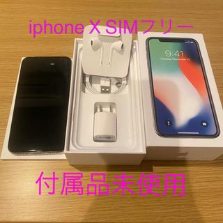 アイフォーン(iPhone)のiphonex 64GB SIMフリー 本体(スマートフォン本体)