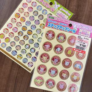 サンリオ(サンリオ)のジュエルペット♡ごほうびシール166枚(知育玩具)