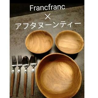 Francfranc - Francfranc木のお皿 アフタヌーンティーフォークセット