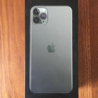 Apple - iPhone 11 pro max