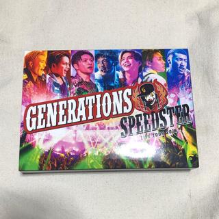 ジェネレーションズ(GENERATIONS)のGENERATIONS ライブDVD(国内アーティスト)