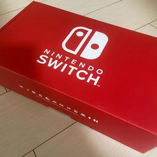 Nintendo Switch - 新品 ニンテンドースイッチ本体 ブルー・ネオンパープル