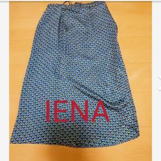 イエナスローブ(IENA SLOBE)のイエナ ラップスカート ロングスカート(ロングスカート)