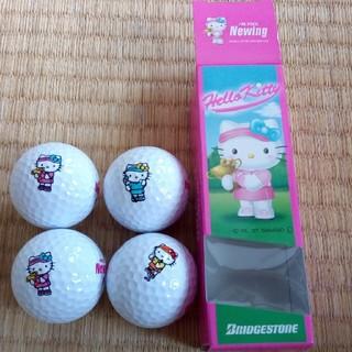 ハローキティ(ハローキティ)のハローキティ ゴルフ ボール 4球 NEWING(その他)