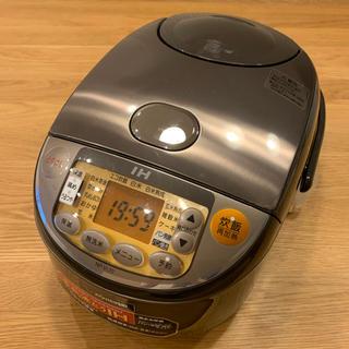象印 炊飯器 5.5合 NP-VL10 TD ダークブラウン 極め炊き