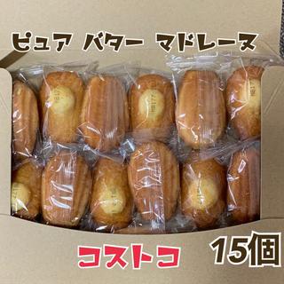 コストコ(コストコ)のコストコ 大人気‼︎ ピュアバター マドレーヌ 15個(菓子/デザート)