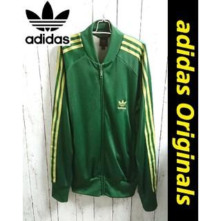 Original - adidas アディダスオリジナルス 緑 トラックジャケット ジャージ トップス