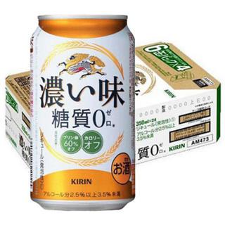 キリン - キリン 濃い味糖質ゼロ 350ml 2ケース