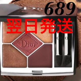 ディオール(Dior)のディオール サンク クルール クチュール 689 ミッツァ(アイシャドウ)