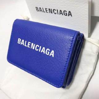Balenciaga -  財布 三つ折り財布 ブルー