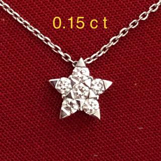 スタージュエリー(STAR JEWELRY)のスタージュエリー   スター 星 ダイヤモンド ネックレス  D0.15ct (ネックレス)