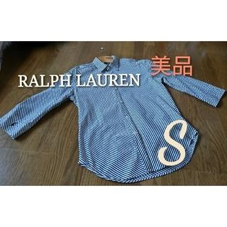 Ralph Lauren - RALPH LAUREN ラルフローレン ストライプ シャツ 美品 S