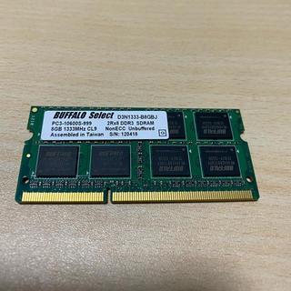 バッファロー(Buffalo)のDDR3 8GB 1333 (PC3 10600) ノートパソコン用(PCパーツ)