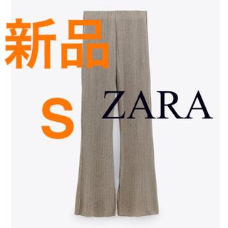 ZARA - 【新品・タグ付き】ZARA フレアパンツ ラスティックパンツ S ハイウエスト
