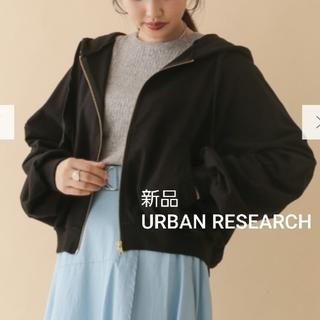 URBAN RESEARCH - 新品未使用❁URBAN RESEARCH ZIP UP パーカー