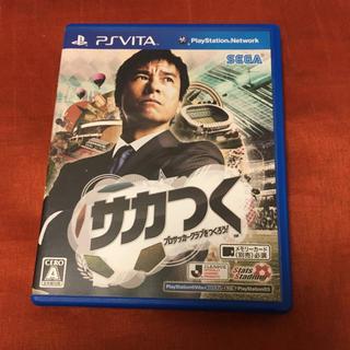 PlayStation Vita - サカつく プロサッカークラブをつくろう! Vita psvita ソフト