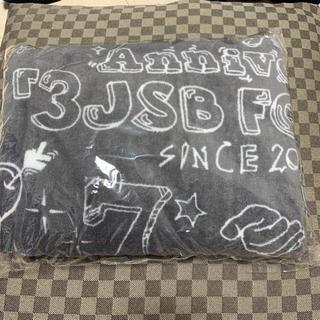 三代目 J Soul Brothers - 即購入〇 岩田剛典 メンプロ 10周年 ブランケット PERFECT LIVE