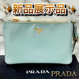 プラダ(PRADA)の‼️限界価格‼️ PRADA プラダ サフィアノ クラッチバッグ バッグ ポーチ(クラッチバッグ)