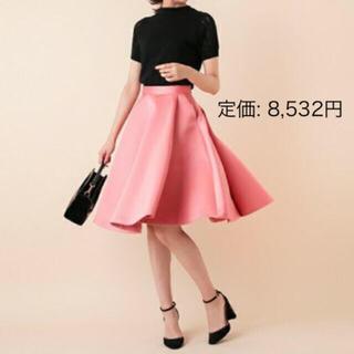 トランテアンソンドゥモード(31 Sons de mode)のピンク サテンスカート シルク 艶感 トランテアン シルエット Aライン ドレス(ひざ丈スカート)