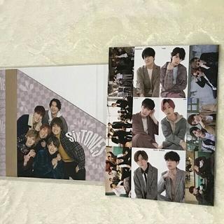 Johnny's - SixTONES  SnowMan マガジンBOX/厚紙