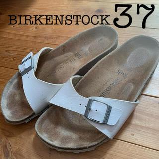 ビルケンシュトック(BIRKENSTOCK)のBIRKENSTOCK ビルケンシュトック マドリッド 白 サンダル 37(サンダル)