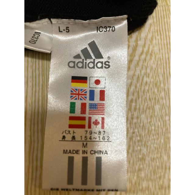 adidas(アディダス)のアディダス ゴルフウェア スポーツ/アウトドアのゴルフ(ウエア)の商品写真