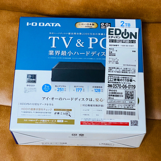 I・O DATA HDCZ-UTL2KB 外付けHDD 2TB 新品 未開封