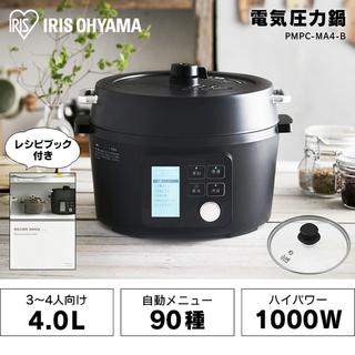 アイリスオーヤマ - アイリスオーヤマ 電気圧力鍋 4.0L 自動メニュー90種類