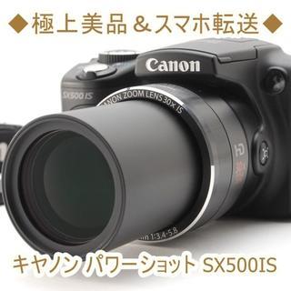 Canon - ◆極上美品&スマホ転送◆キヤノン パワーショット SX500IS