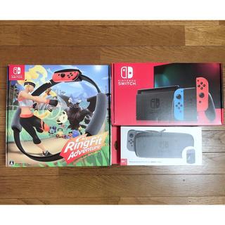 任天堂 - Nintendo Switch +リングフィットアドベンチャーセット