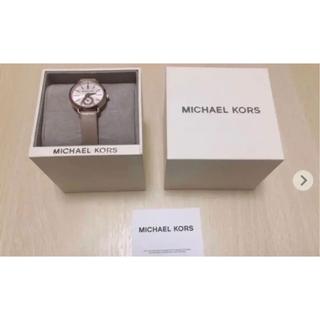マイケルコース(Michael Kors)の【マイケルコース】時計(腕時計)