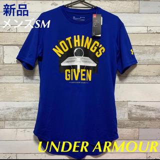 アンダーアーマー(UNDER ARMOUR)のUNDER ARMOURアンダーアーマーバスケットボールTシャツ メンズSM新品(バスケットボール)
