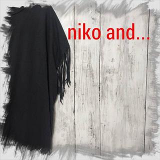 ニコアンド(niko and...)のniko and…  カットソー(カットソー(半袖/袖なし))