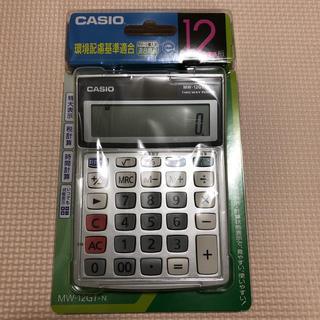 カシオ(CASIO)のカシオ 電卓 mw-12gt-n(オフィス用品一般)